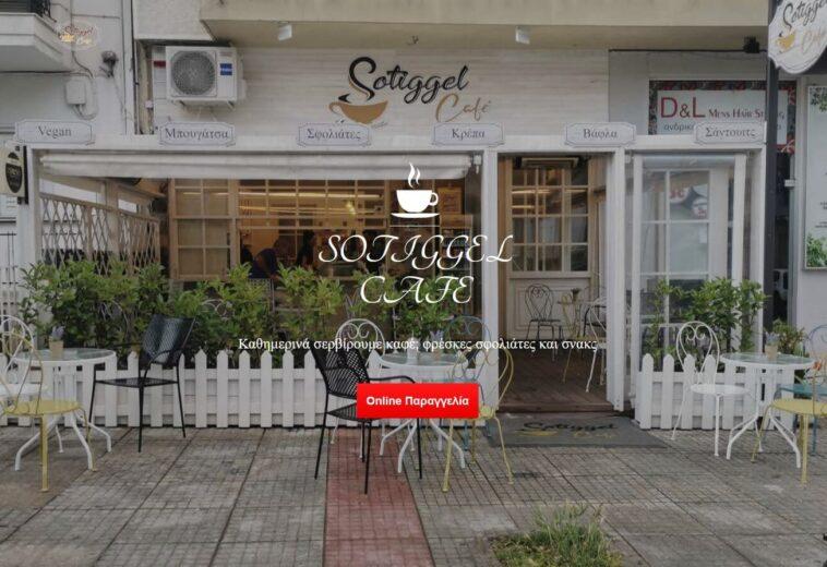 sotiggel cafe